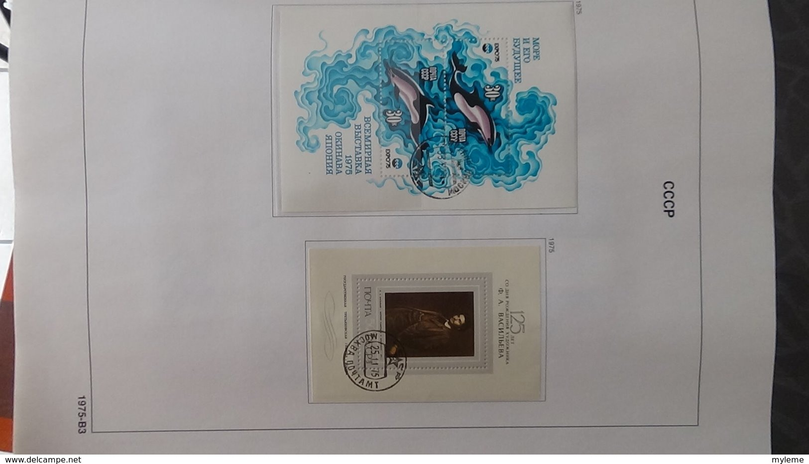 Grosse Collection De RUSSIE (CCCP) Dont Blocs Bien Suivie Toutes Les Photos N'ont Pas été Prises - Collections (with Albums)