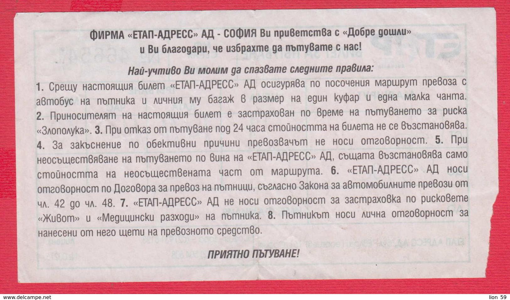 "247992 / 2003 -  BUS , Passenger Coupon , "" ETAP ADRESS "" Ltd. , Ticket Billet , SOFIA - VARNA ,  Bulgaria Bulgarie - Busse"