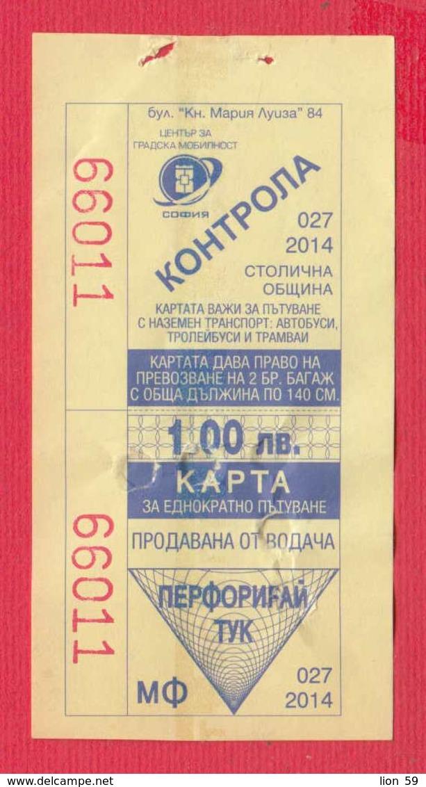 248022 / 2014 - 1.00 Leva - Seller Driver , BUS , TRAM , Trolleybus , SOFIA , Ticket Billet , Bulgaria Bulgarie - Europa