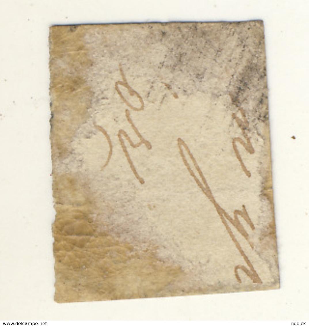 Exceptionnel Bord De Feuille Daté 1851 Sur Médaillon 20 Centimes N° 7 MILLESIME 2 1851  Rrrr - 1851-1857 Medallions (6/8)