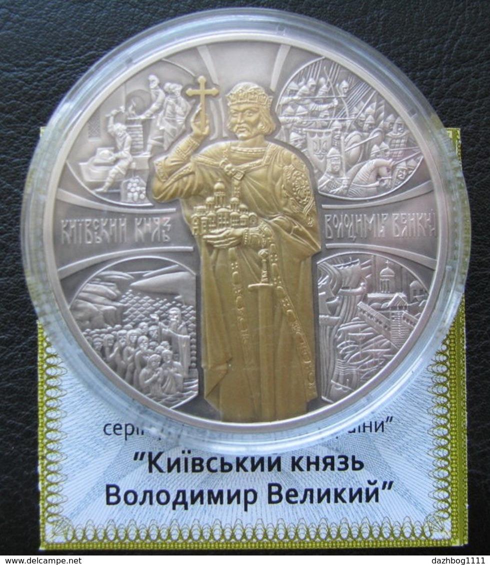 Ukraine Silver Coin Volodymyr The Great 20 UAH 2015 Proof Rare - Ukraine