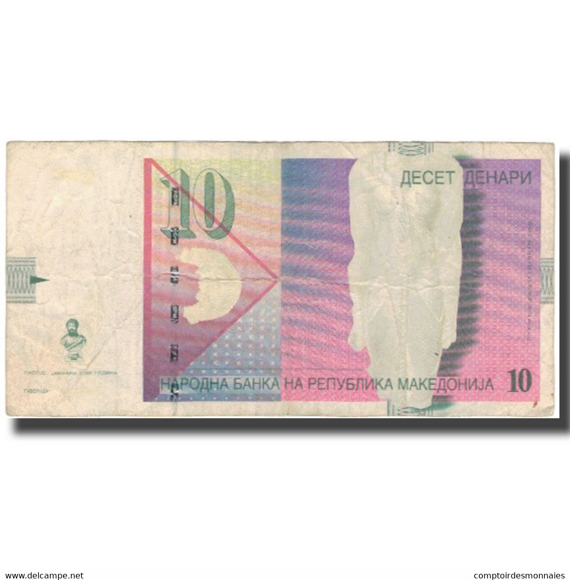 Billet, Macédoine, 10 Denari, 2006, KM:14f, B - Macédoine