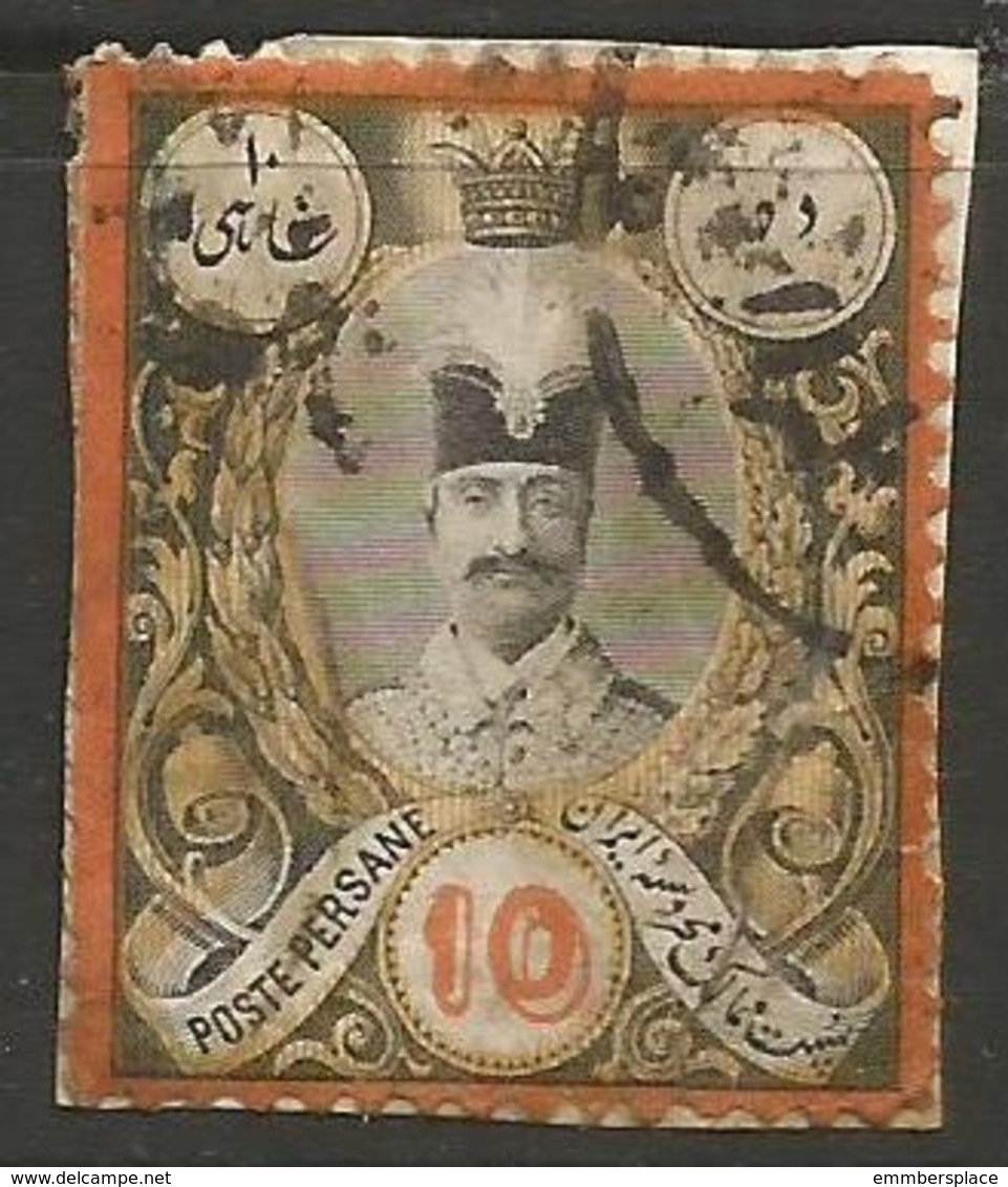 Persia - 1882 Shah Portrait  10Fr Used On Paper Card - Iran