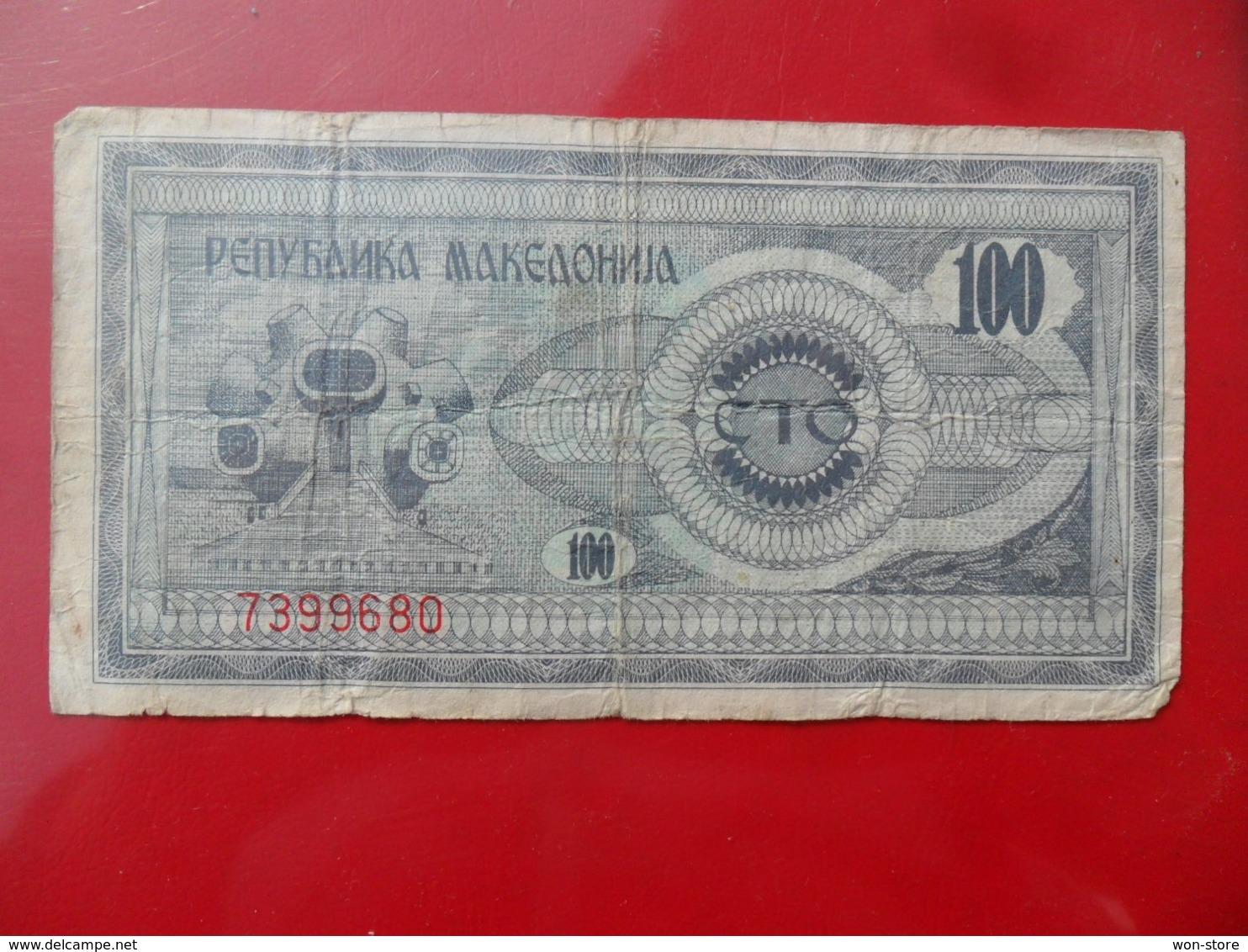 North Macedonia-Severna Makedonija 100 Denari 1993, P-4a - Macedonia