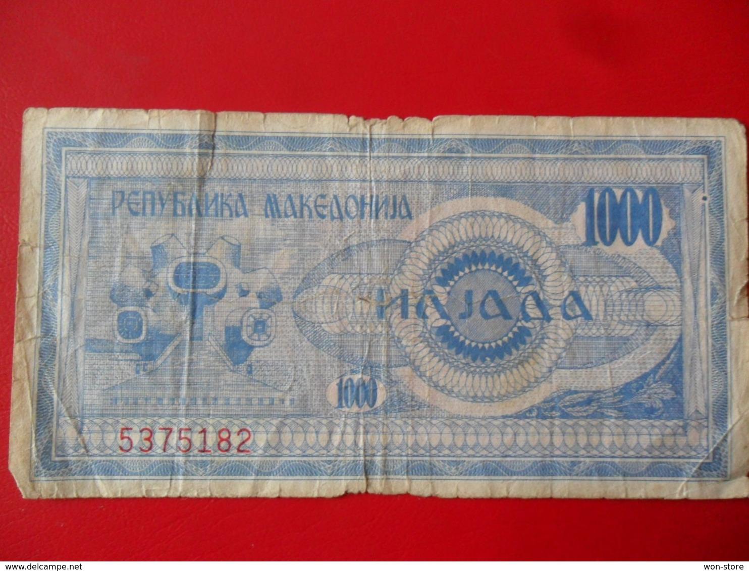 North Macedonia-Severna Makedonija 1000 Denari 1992, P-6a - - - 1950 - - - - Macedonia
