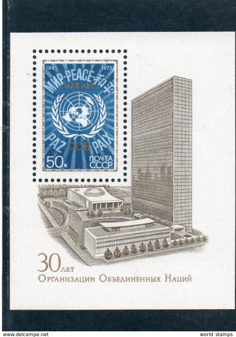 URSS 1975 ** - 1923-1991 USSR