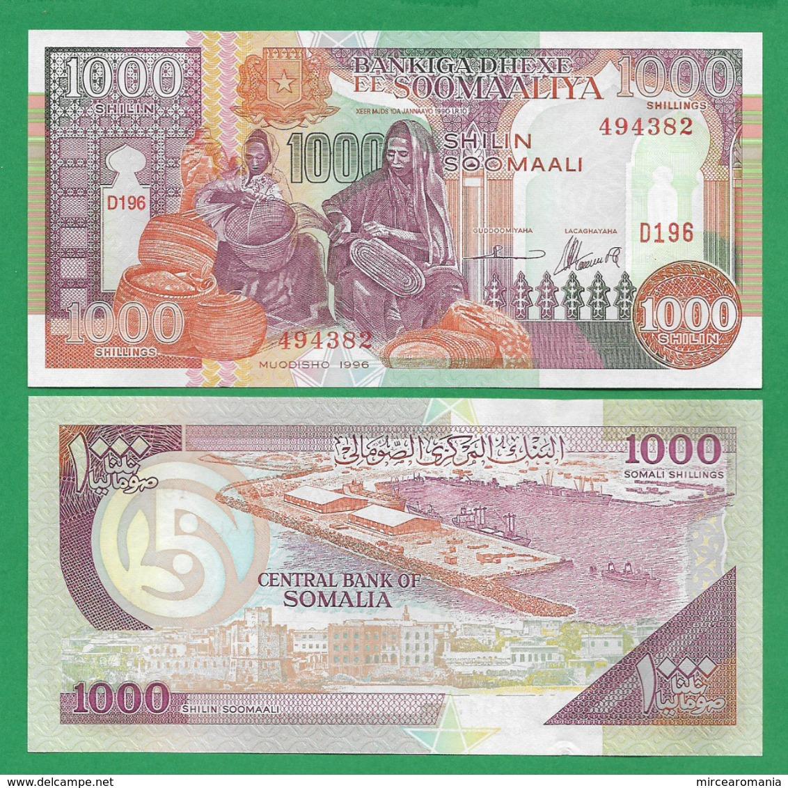 SOMALIA - 1000 SHILLINGS - 1996 - UNC - Somalia