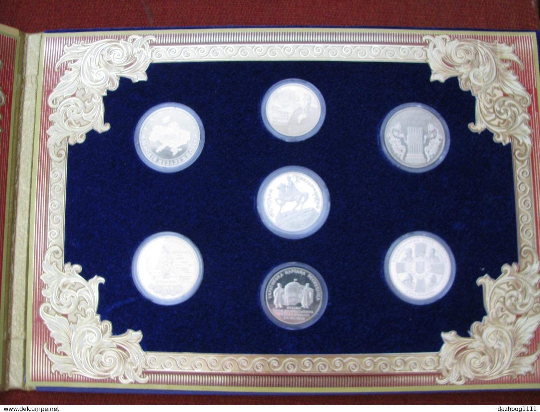 Ukraine Set Coins Dedicated To The Statehood Of Ukraine  2 And 5 UAH - Ukraine