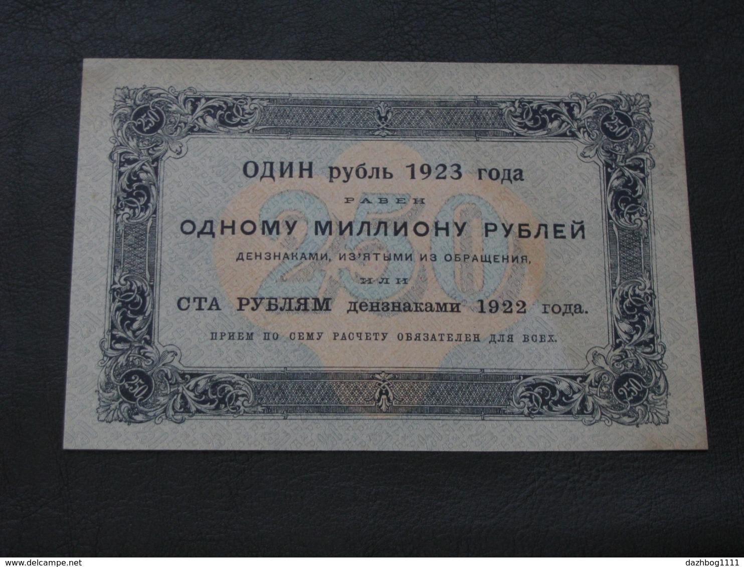 250 Rubles 1923 RSFSR Soviet Russia First Issue UNC Коллекционный Rare - Russia