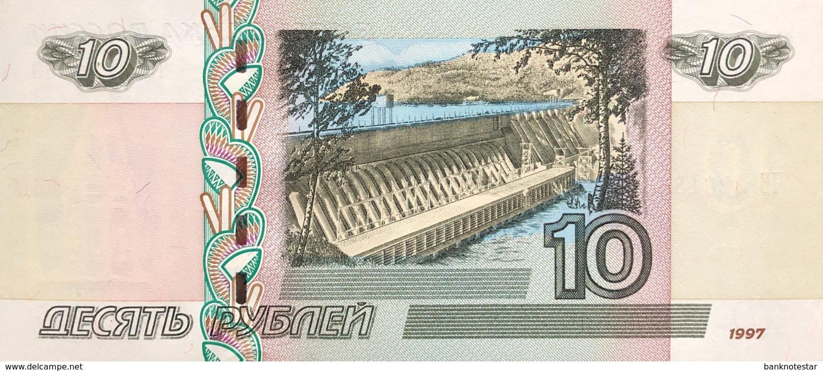 Russia 10 Rubles, P-268c (2004/2018) - UNC - Putin Re-election Overprint - Russland