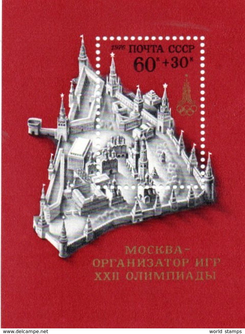 SOWJETUNION 1977 ** - Blocchi & Fogli