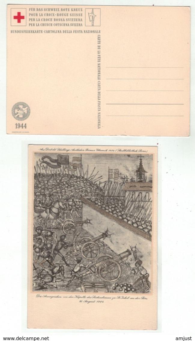 Suisse /Schweiz/Svizzera/Switzerland  // Carte De La Fête Nationale Neuve De 1944 - Errors & Oddities