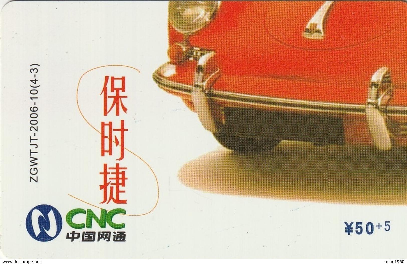 CHINA. COCA COLA. COCHE, PORSCHE 356. ZGWTJT-2006-10(4-3). (187). - Puzzles