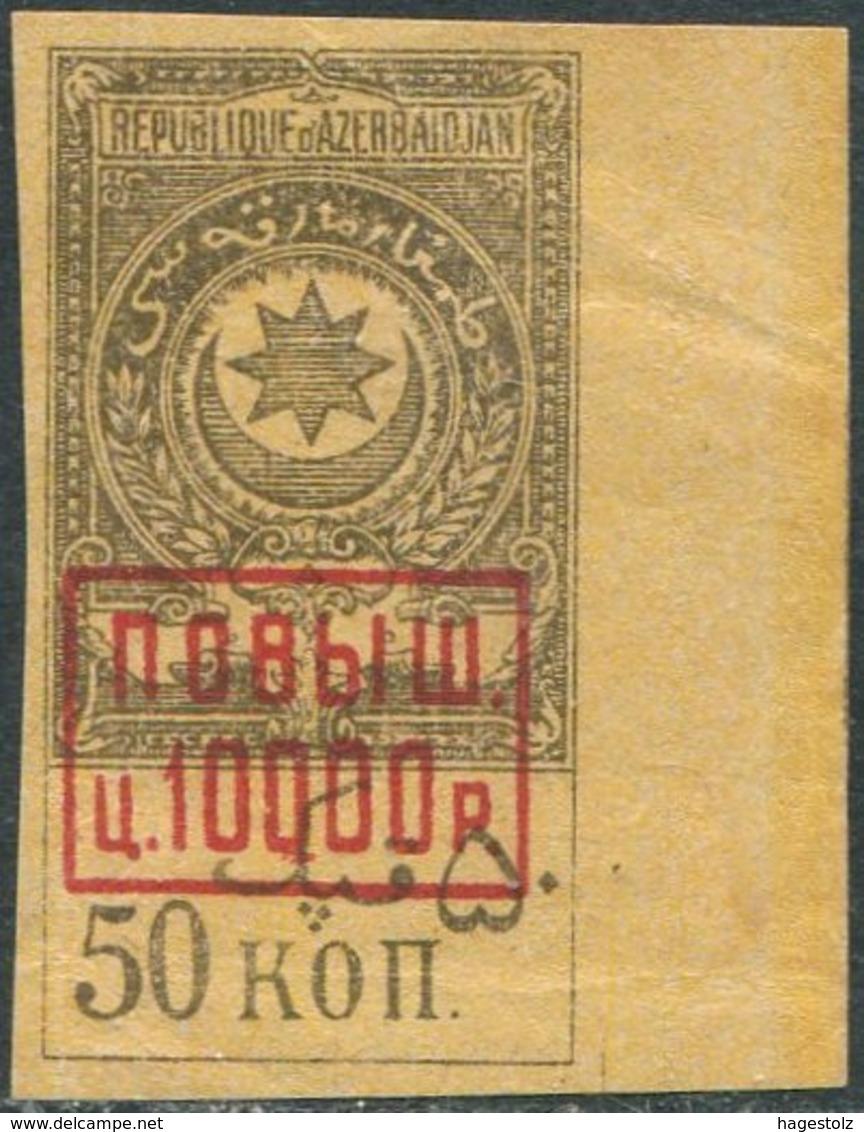 Soviet Azerbaijan 1922 Revenue 10000 R. / 50 Kop. Fiscal Tax Stempelmarke Gebührenmarke Russia Aserbaidschan Azerbaïdjan - Azerbaïjan
