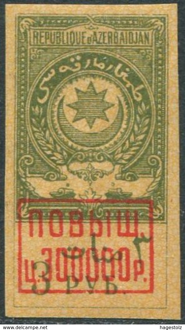 Soviet Azerbaijan 1922 Revenue 300000 R. / 3 Rub. Fiscal Tax Stempelmarke Gebührenmarke Russia Aserbaidschan Azerbaïdjan - Azerbaïjan