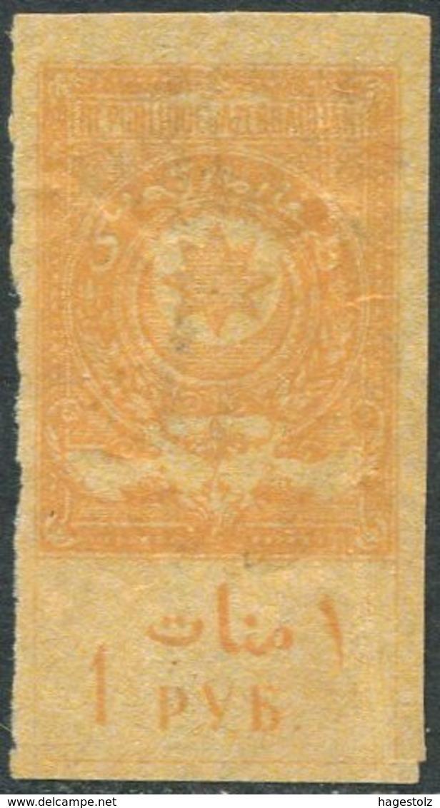 Democratic Azerbaijan ADR 1919 Revenue 1 Rub. Fiscal Tax Stempelmarke Gebührenmarke Russia Aserbaidschan Azerbaïdjan - Azerbaïjan