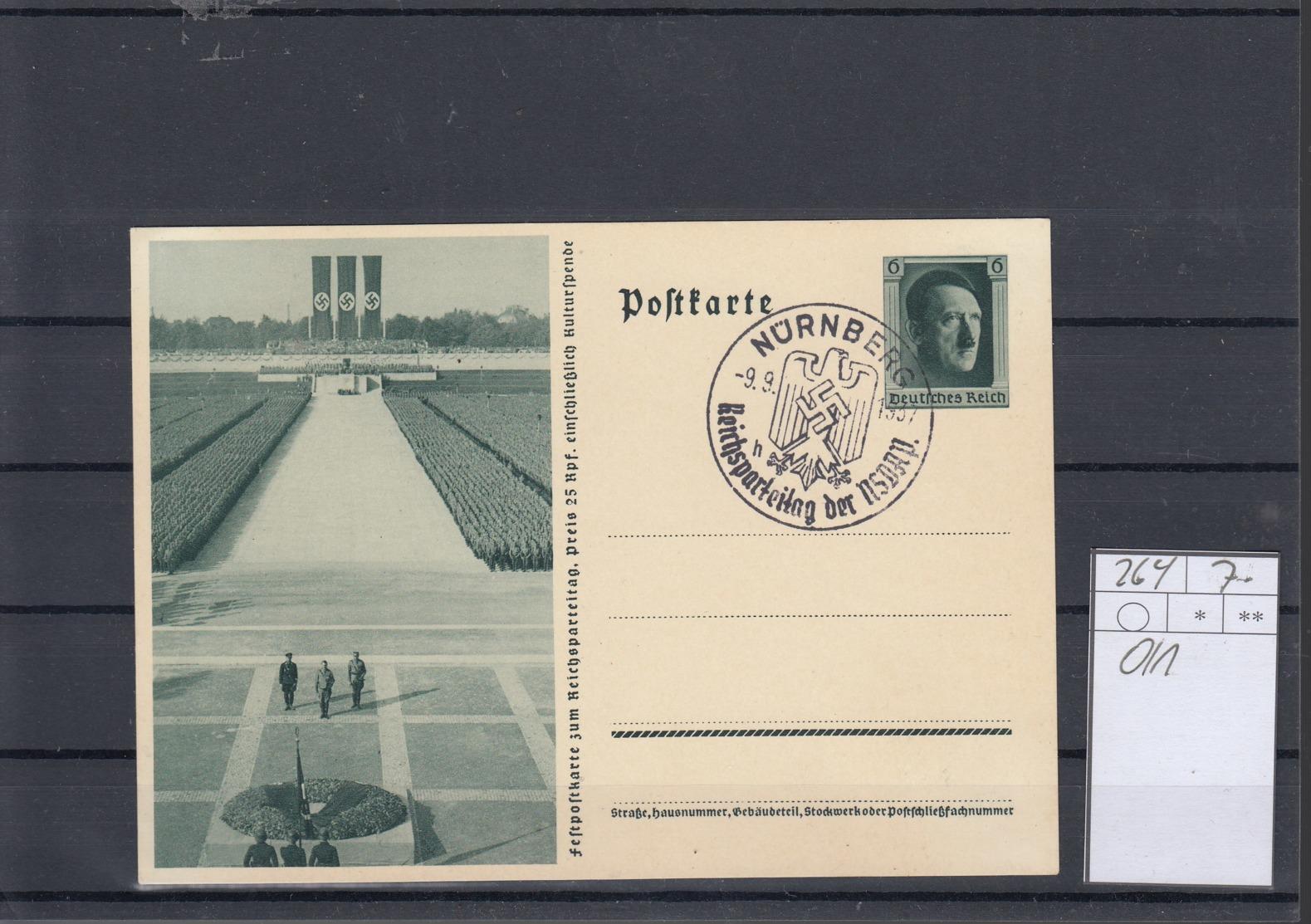 Reich (XX) Michel Kat.Nr.  GA Gest Blanco 264 / 01 - Ganzsachen