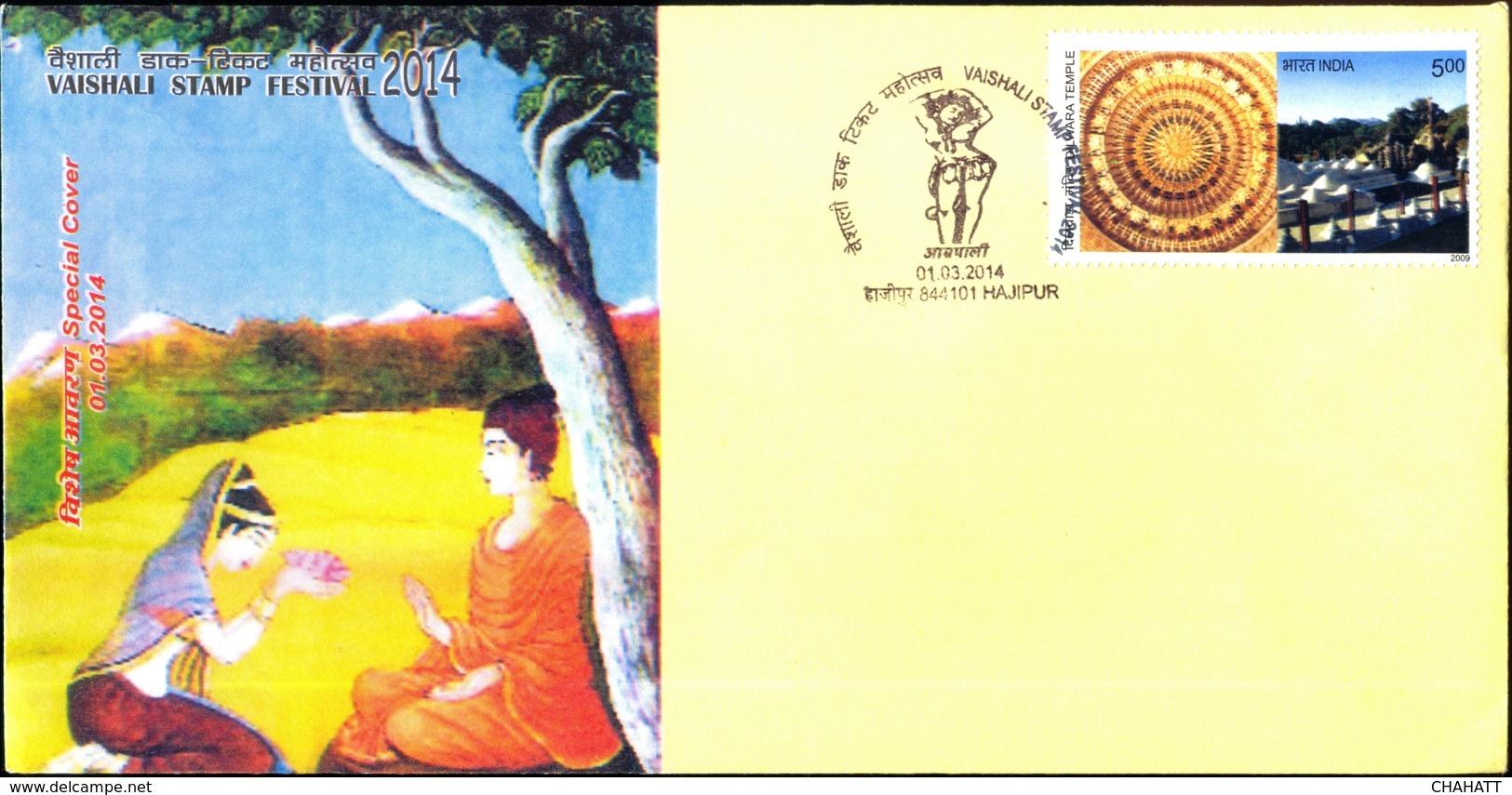 BUDDHISM-BUDDHA & AMRAPALI- DISCOURSES AT VAISHALI-SPECIAL COVER-INDIA-2014-BX1-393 - Budismo