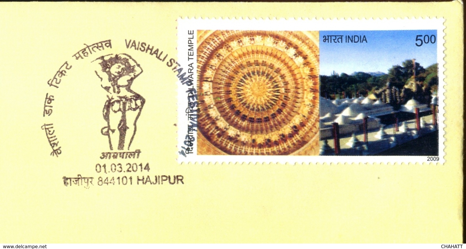 BUDDHISM-BUDDHA & AMRAPALI- DISCOURSES AT VAISHALI-SPECIAL COVER-INDIA-2014-BX1-393 - Buddhism