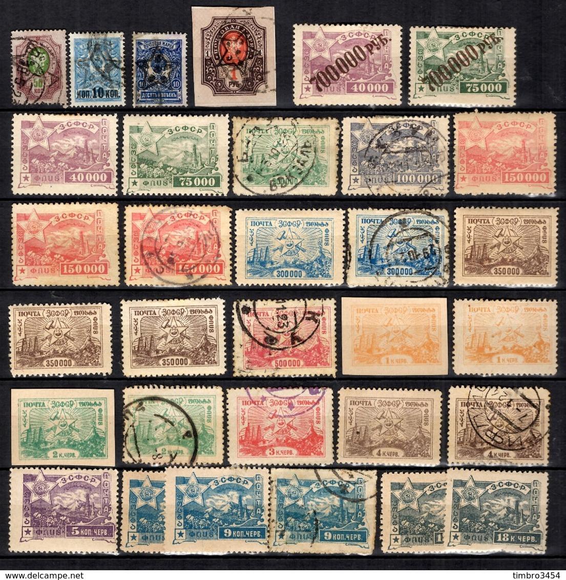 Russie/République Du Caucase Belle Collection 1923. Bonnes Valeurs. B/TB. A Saisir! - República De Montagnarde