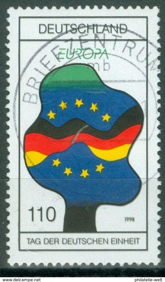 BRD 1985DD O Doppeldruck Der Farbe Schwarz - Abarten