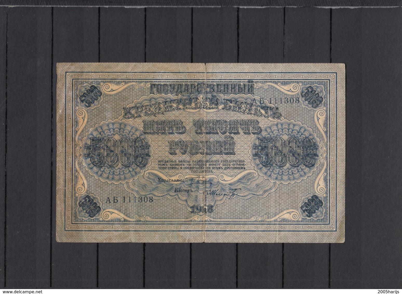 RUSSIA 1918 5000 Rubel - Rusia
