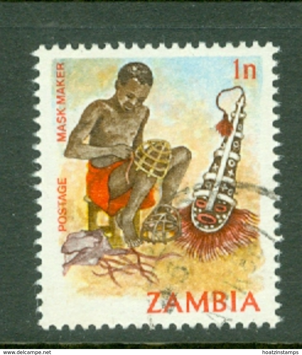 Zambia: 1981/83   Pictorial    SG337   1n     Used - Zambia (1965-...)
