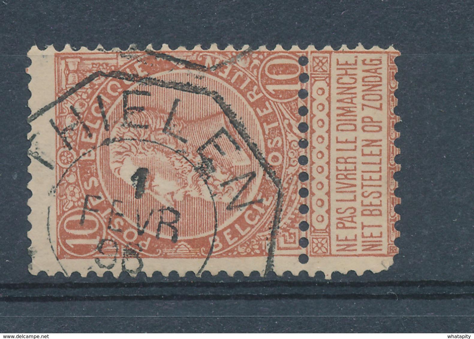 29/471 -  Cachet Télégraphique THIELEN 1895 S/ TP Fine Barbe No 57 - 1893-1900 Schmaler Bart