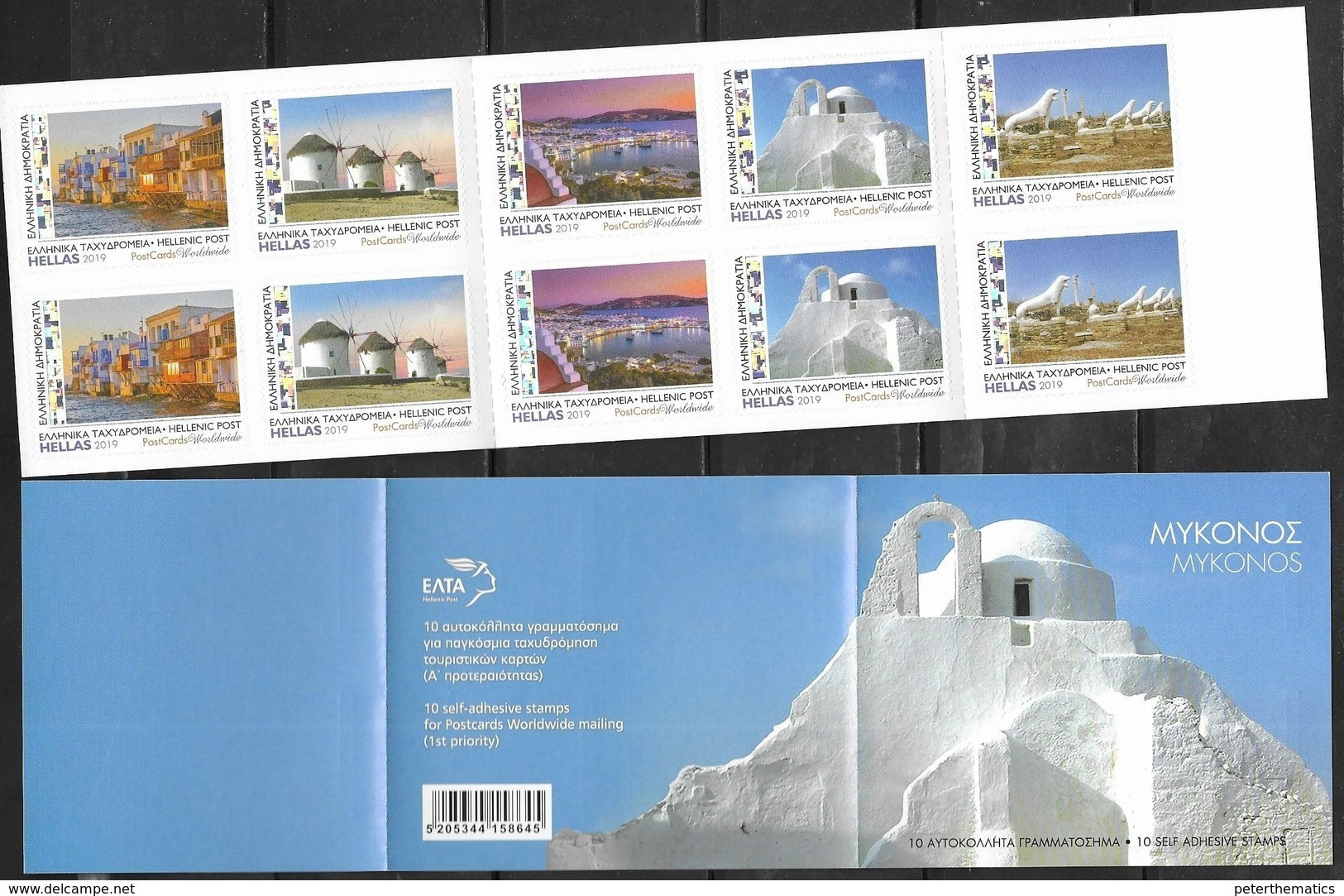 GREECE, 2019, MNH, TOURISM, MYKONOS,  ARCHAEOLOGY, WINDMILLS, HARBOUR, BOATS, LION STATUES,  PERSONALIZED  BOOKLET - Other