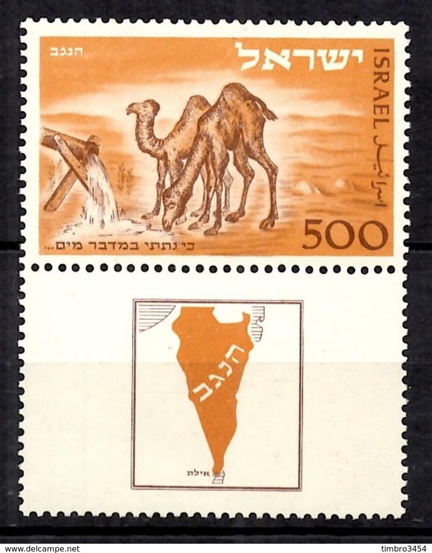 Israël YT N° 35 Avec Tab Neuf ** MNH. TB. A Saisir! - Neufs (avec Tabs)