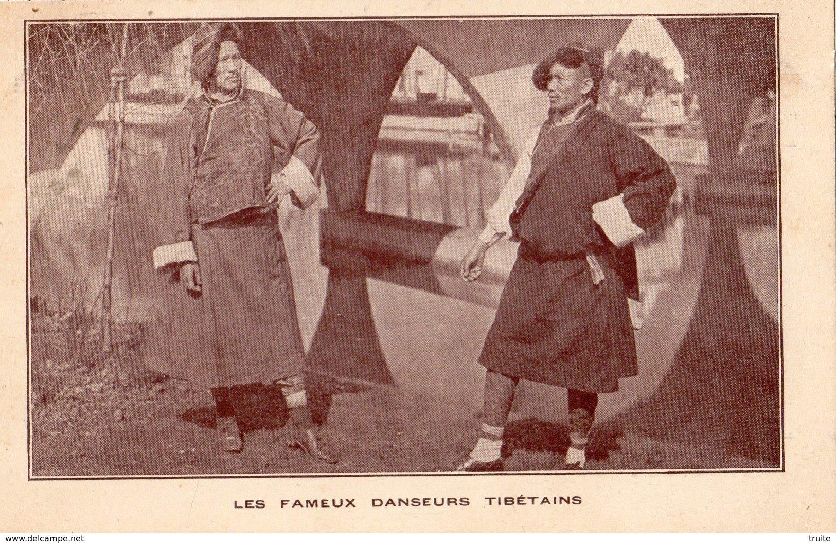 TIBET LES FAMEUX DANSEURS TIBETAINS - Tibet