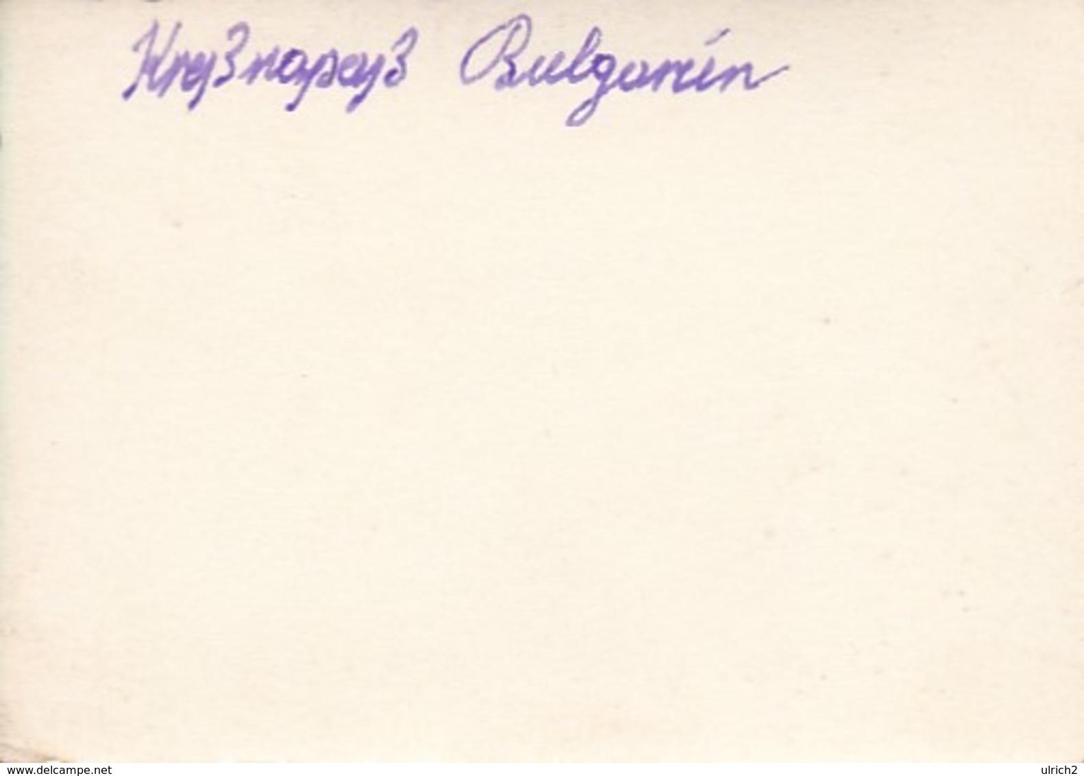 Foto Deutsche Kolonne - Kresnapass - Kresna Gorge Bulgaria - Pioniere IR 46 - 2. WK - 8*5,5cm (43433) - Krieg, Militär