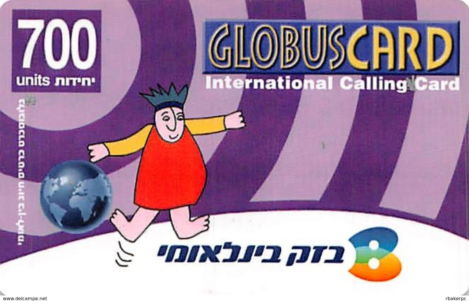 Globus Card International Calling Card - Phonecards