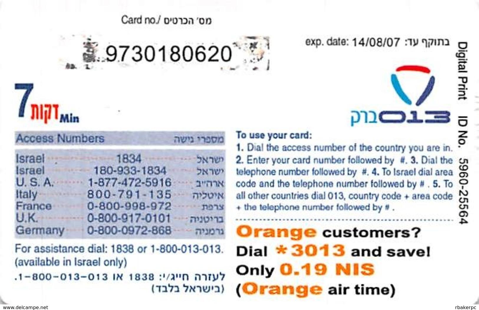 Home Card Bonus 7 Minutes - Phonecards