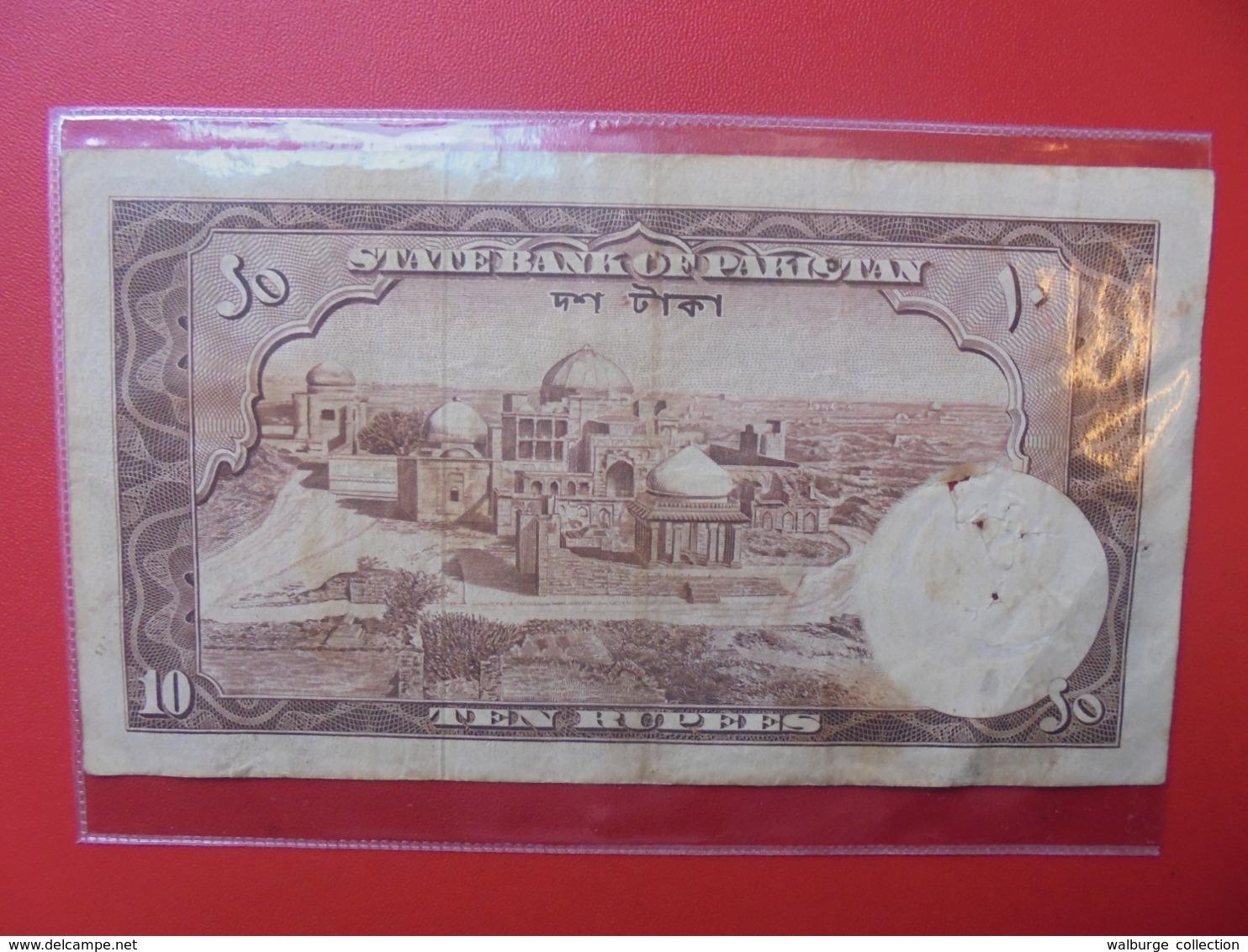 PAKISTAN 10 RUPEES 1951 CIRCULER (B.7) - Pakistan