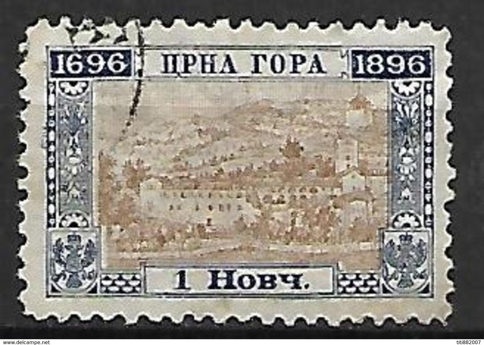 MONTENEGRO    -    1886.   Y&T N° 30 Oblitéré - Montenegro