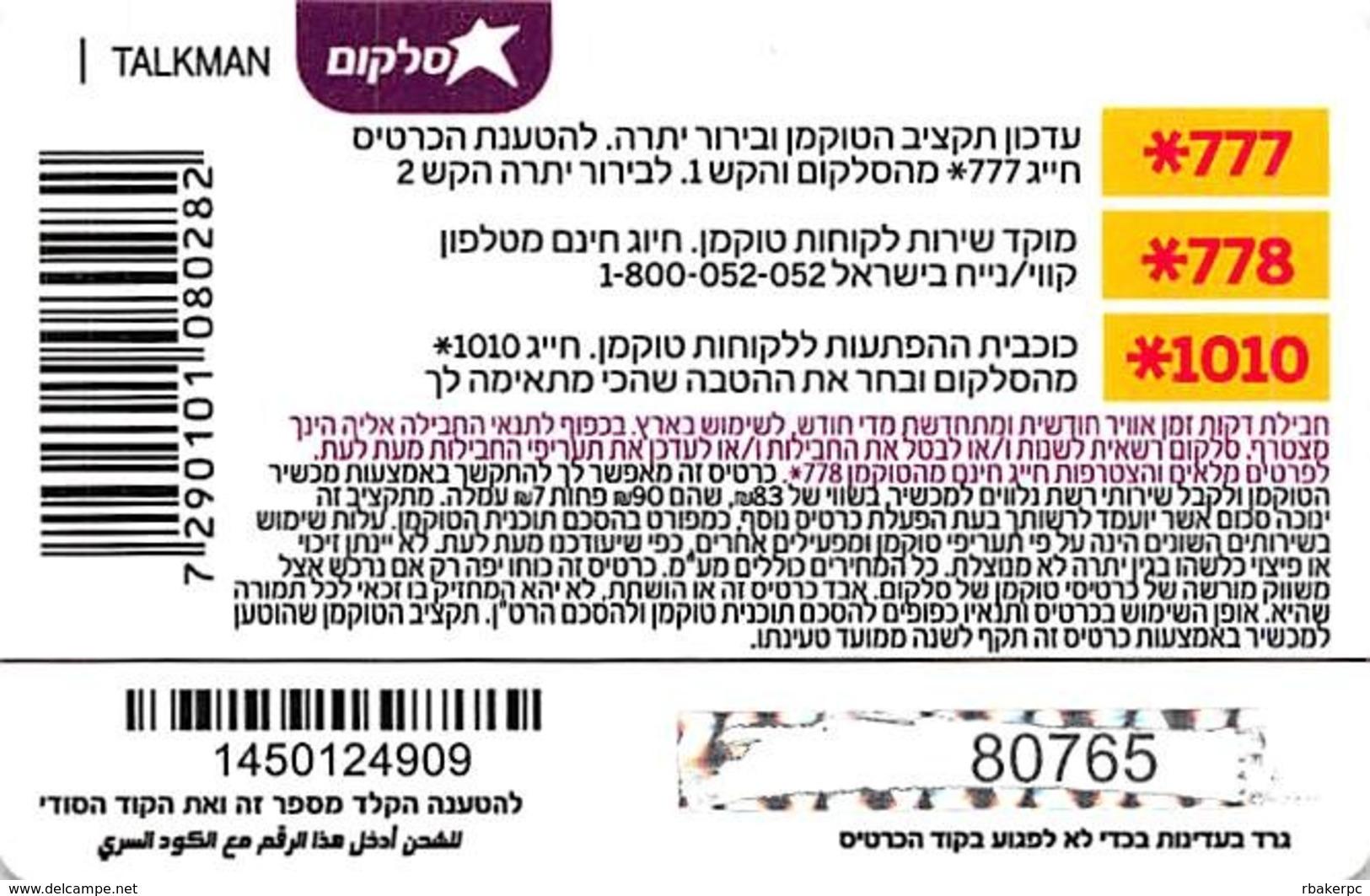 Talkman Phone Card - Phonecards