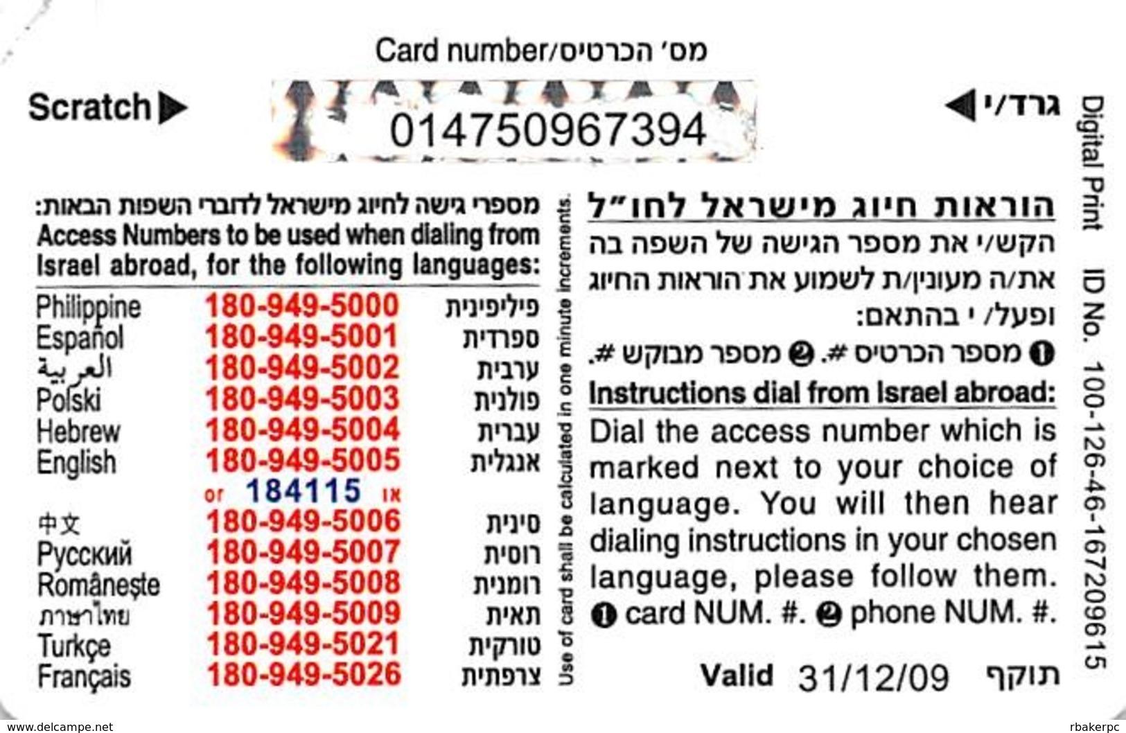 International Prepaid Calling Card - 10 Min Bonus - Valid 31/12/09 - Phonecards