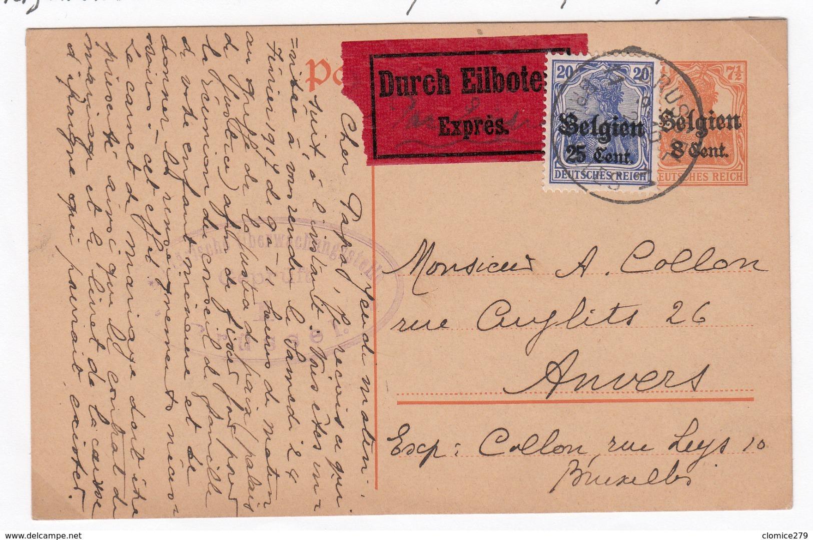 Guerre 1914/18   Carte Année        1916    Express - [OC1/25] General Gov.