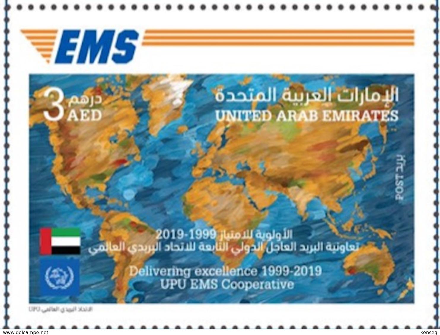UAE / United Arab Emirates 2019 - UPU EMS Cooperative - Joint Issue - United Arab Emirates (General)