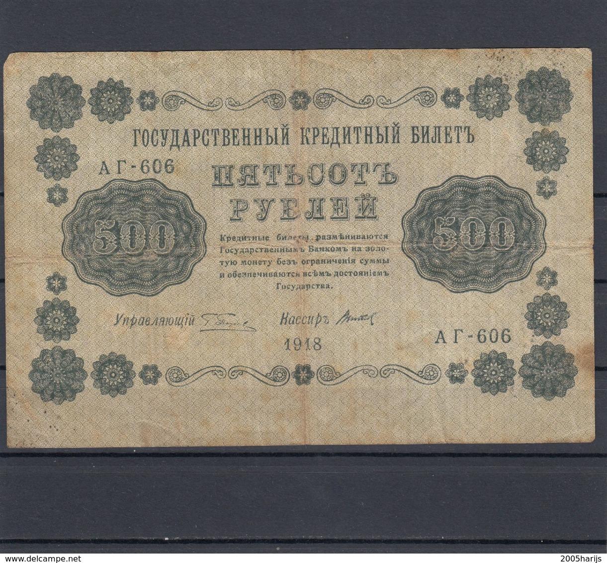 RUSSIA 1918  500 Rub - Rusia
