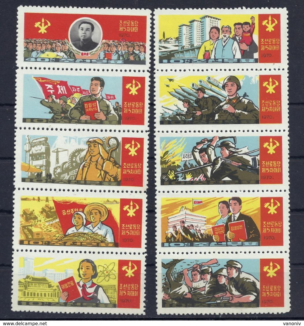 Korea Nord 965/974 (*) Mit 973 - Corea Del Norte