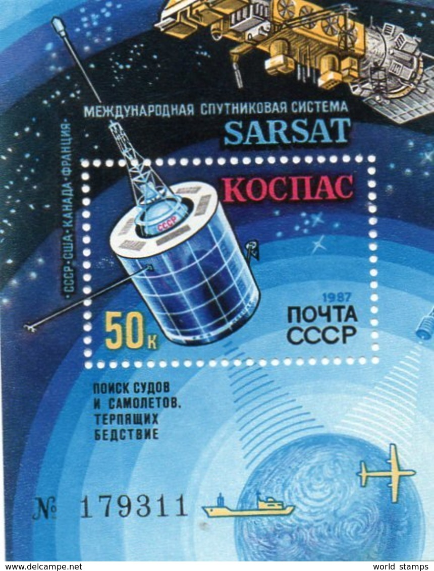 SOWJETUNION 1987 ** - 1923-1991 USSR