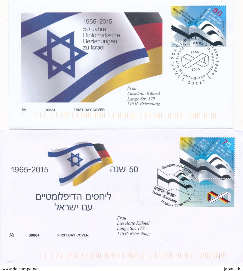 GERMANY Mi. Nr. 3154 50 Jahre Diplomatische Beziehungen Mit Israel  -FDC - FDC: Enveloppes