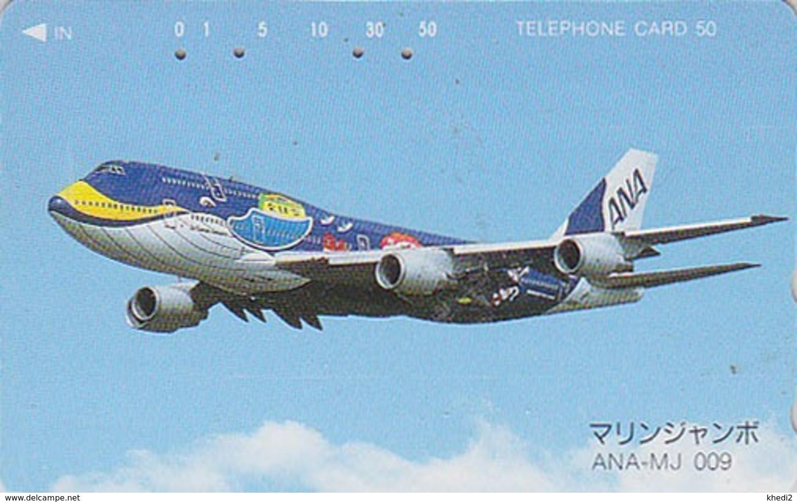 Télécarte Japon / 110-011 - AVION - ANA  ** MARINE JUMBO ** - PLANE Japan Phonecard - Aviation 2301 - Avions