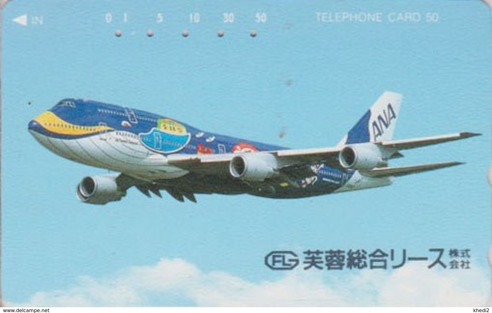 Télécarte Japon / 110-011 - AVION - ANA  ** MARINE JUMBO ** - PLANE Japan Phonecard - Aviation 2302 - Aviones
