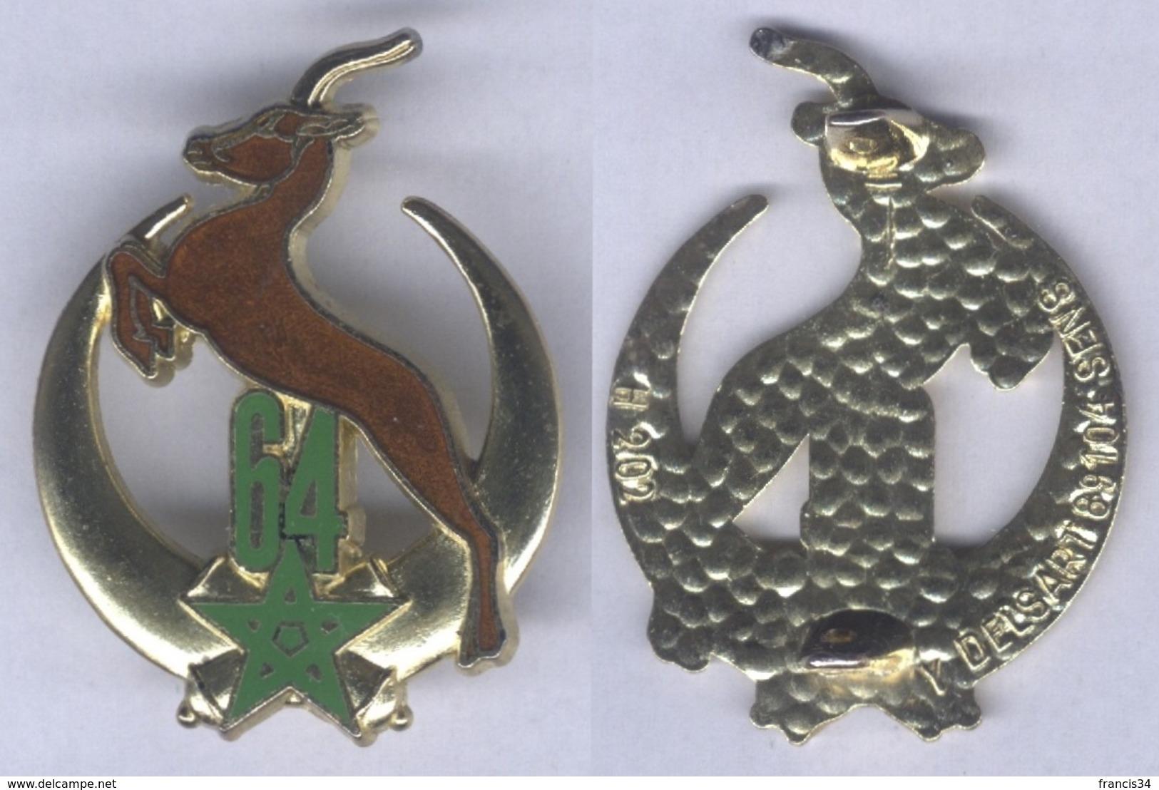 Insigne Du 64e Régiment D'Artillerie D'Afrique - Armée De Terre
