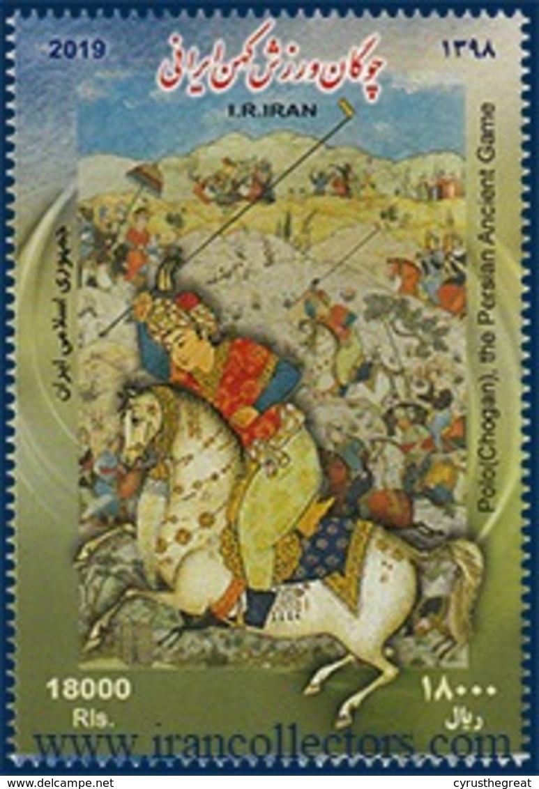 Iran 2019 Polo (Chogan) The Persian Ancient Game Stamp, Horse, Sport, Miniature - Francobolli