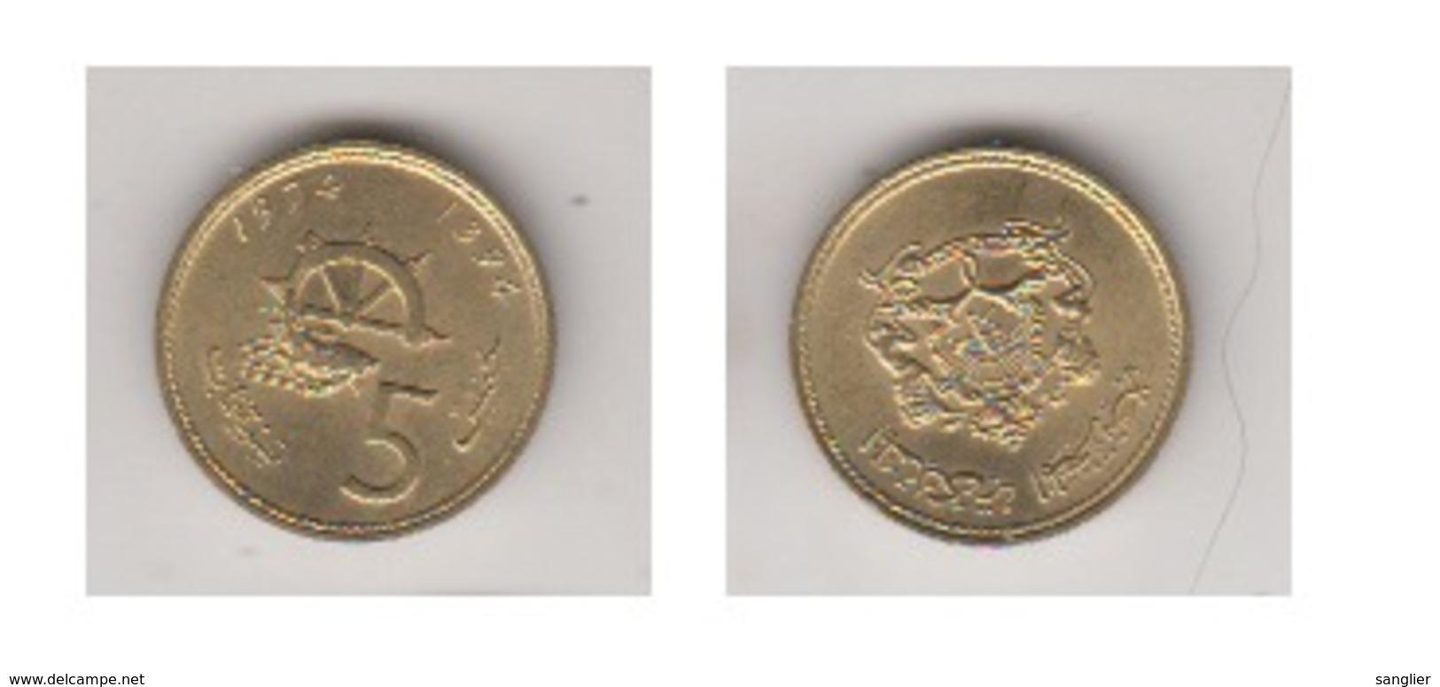 5 SANTIMAT 1974/1394 - Maroc