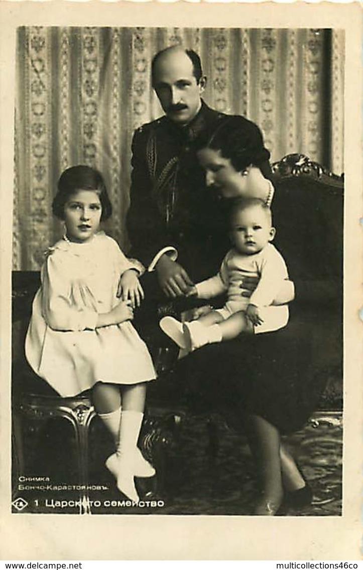 130919C - FAMILLE ROYALE DE BULGARIE - Roi BORIS III Giovanna Di Savoia Et Leurs Enfants Marie Louise Et Siméon II - Personnes Identifiées